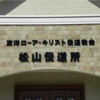 【教会堂】