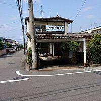 西長戸町売土地