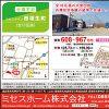 20190313西垣生、東温市牛渕広告チラシ