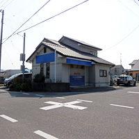 松山市高木町店舗付中古住宅外観